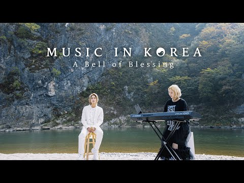 Kim Hyun Joong Launched Music Video