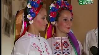 Яскрава країна в Чернігові  – 2017. Репортаж