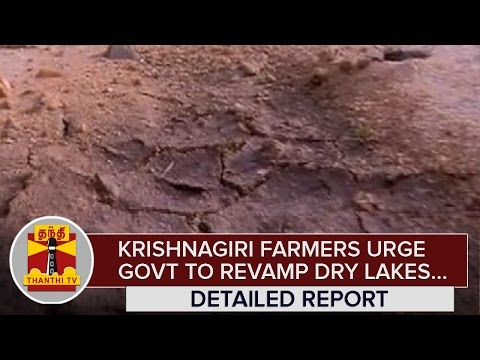 Detailed-Report--Krishnagiri-Farmers-urge-govt-to-revamp-Dry-Lakes--Thanthi-TV