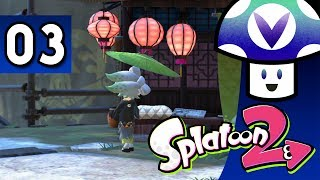 Vinny streams Splatoon 2 for the Switch live on Vinesauce! Subscribe for more Full Sauce Streams ▻ http://bit.ly/fullsauce...