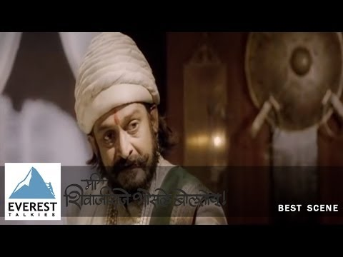 Video Nothing Is Impossible For Marathis - Scene | Me Shivajiraje Bhosale Boltoy - Marathi Movie download in MP3, 3GP, MP4, WEBM, AVI, FLV January 2017