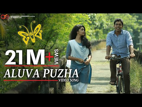 Aluva Puzha Song - Premam Movie - Nivin Pauly, Anupama
