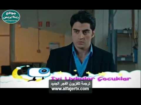 Video مسلسل مراد علم دار الحلقه 51 القسم 5 download in MP3, 3GP, MP4, WEBM, AVI, FLV January 2017