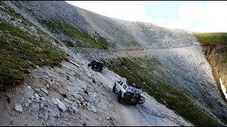 Mount Antero Offroad Trail  - Buena Vista, Colorado