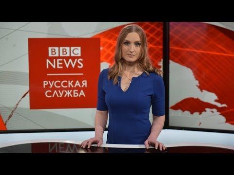 ТВ-новости: полный выпуск от 8 августа - DomaVideo.Ru