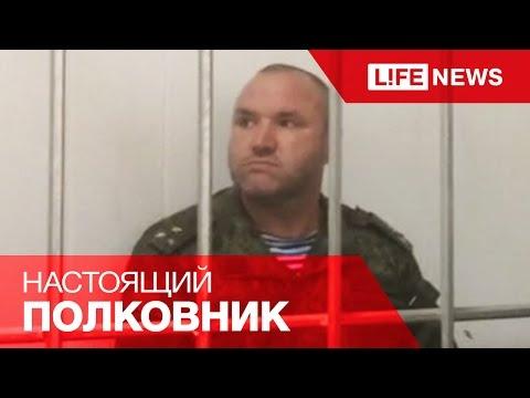 Начальник омского учебного центра ВДВ заявил, что не будет скрываться
