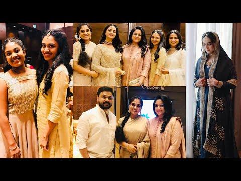 നാദിർഷായുടെ മകളുടെ വിവാഹനിശ്ചയത്തിൽ തിളങ്ങി മീനാക്ഷിയും കാവ്യയും | Nadirsha Daughter Engagement