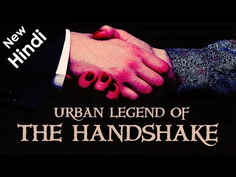 "[हिन्दी] The Urban Legend Of ""The Handshake"" In Hindi | The Handshake Story"