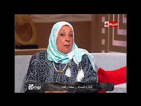 حفيدة الشيخ محمد رفعت: نجيب الريحاني أسلم علي يديه