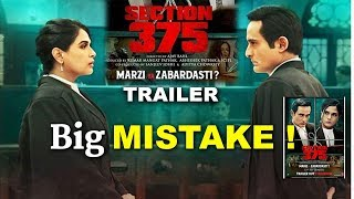 Section 375 Trailer Big Mistake | Akshaye Khanna | Richa Chadha | Ajay Bahl