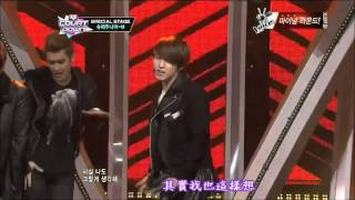 【繁中字幕】Super Junior-M --- Break Down (含台灣版應援字幕)