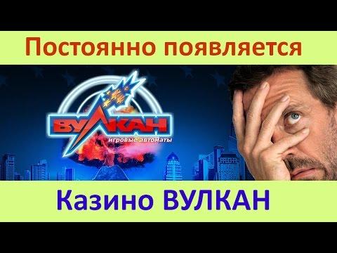 brauzer-sam-otkrivaetsya-s-reklamoy-kazino-vulkan