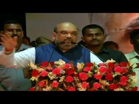 Shri Amit Shah address Karyakarta Sammelan in Pune - 18th September 2014