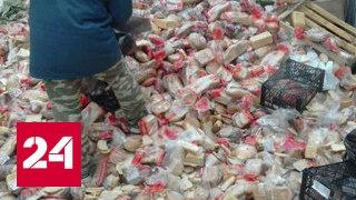 Хлеб на свалку отправляют тоннами
