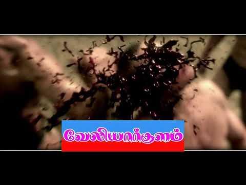 Video Veliyar kulam Veera sambavar vamsam....... download in MP3, 3GP, MP4, WEBM, AVI, FLV January 2017