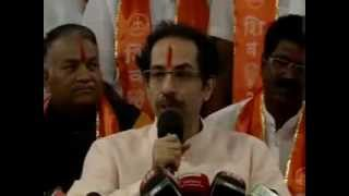 Shiv Sena says ties with BJP strong