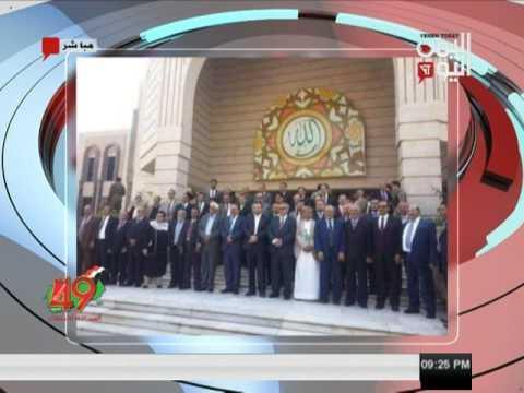 اليمن اليوم 29 11 2016
