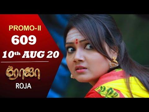 ROJA Promo | Episode 609 Promo | ரோஜா | Priyanka | SibbuSuryan | Saregama TVShows Tamil