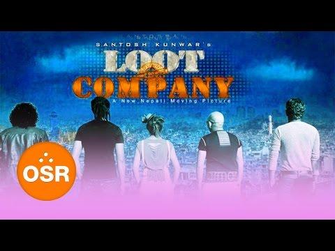 Loot Company ||लूट कम्पनी||