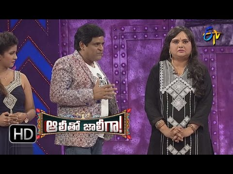 Alitho-Jollygaa-–-12th-April-2016--ఆలీతో-జాలీగా-–-Full-Episode