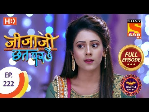 Jijaji Chhat Per Hai - Ep 222 - Full Episode - 9th November, 2018