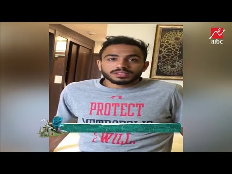محمود كهربا: لا نستحق نتيجة مباراة أوروجواي