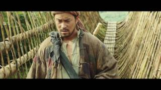 Nonton The Village of No Return - Teaser Trailer (ENG) Film Subtitle Indonesia Streaming Movie Download