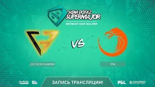 Clutch Gamers vs TNC, China Super Major SEA Qual, game 1 [Mortalles]