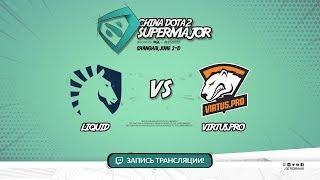 Liquid vs Virtus.pro, Super Major, game 4 [Maelstorm, LighTofHeaveN]