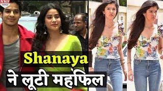 Video Dhadak के Trailer Launch पर Sanjay की बेटी Shanaya ने लूट ली सारी महफिल MP3, 3GP, MP4, WEBM, AVI, FLV Agustus 2018