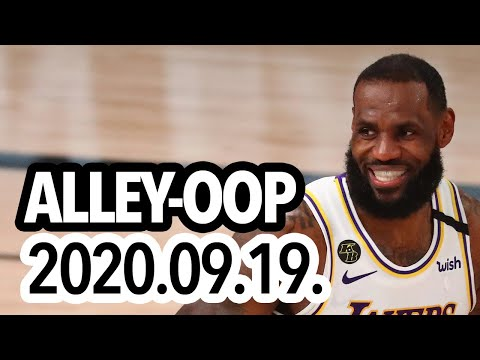 A BLOKKOK BLOKKJA! - Alley-oop 2020.09.19.