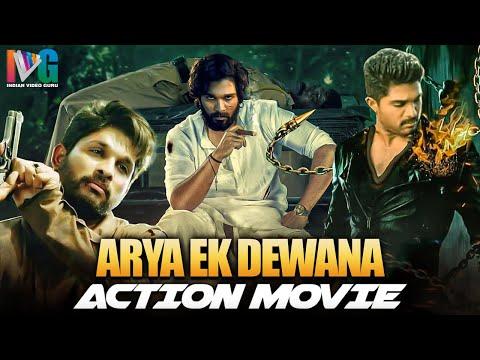 Allu Arjun Arya Ek Deewana (आर्य एक दीवाना) Hindi Dubbed Action Movie | Kajal Aggarwal | Navdeep
