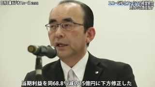 ユニーGHDとファミマの経営統合、月内の合意目指す(動画あり)