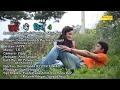 Chhutti ke Din 4 || छुट्टी  के दिन 4 || TR, Sunil Hooda, Ruchika Jagaid || Haryanvi Song New
