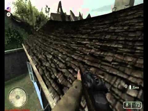 Call of Duty 2 (v1.0)