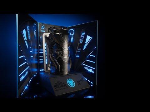 Świetlne opakowanie dla PepsiCo/ Marvel Studios/ Black Panther Movie