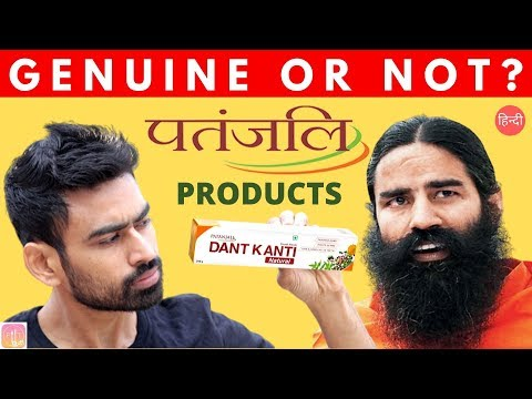 Patanjali Products  का सच (Genuine or Not?) | Fit Tuber Hindi
