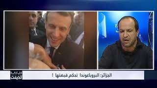 Algérie: La propagande bat son plein !