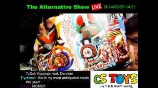 Heisei Rider & Showa Rider Kamen Rider Taisen feat.Super