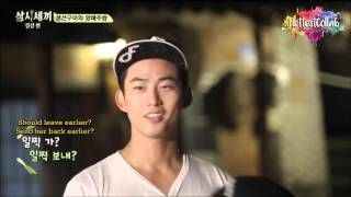 Video Taecyeon say  i love you to the park shin hye | 3 meals a day MP3, 3GP, MP4, WEBM, AVI, FLV Maret 2018