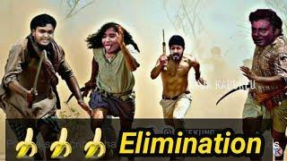 This week elimination Deepti Sunaina trolling 🍌🍌🍌| koushal army | VIP ADDA |