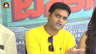 Director Praveen Sattaru Speech @ Guntur Talkies Movie Press Meet