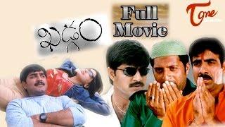 Khadgam - Full Length Telugu Movie - Srikanth - Sonali Bendre - Ravi Teja