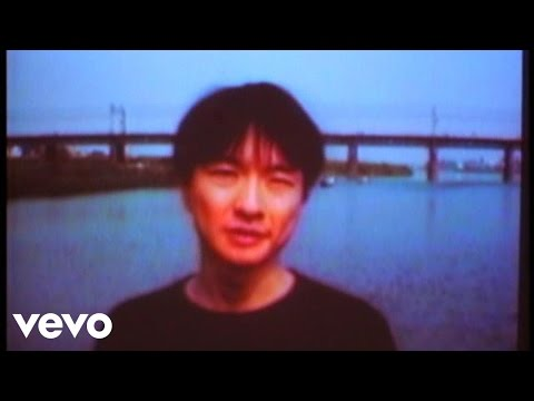 , title : '小沢健二 - 愛し愛されて生きるのさ'