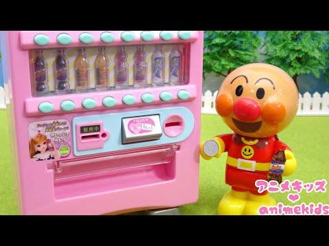アンパンマン おもちゃ アニメ バイキンマン じはんきでジュ …