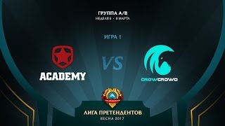 Gambit Academy vs CrowCrowd, game 1