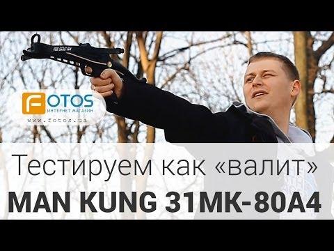 http://www.youtube.com/watch?v=fk1qpmpvSN8