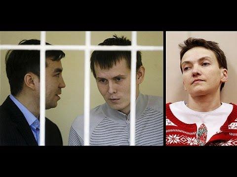 Ολοκληρώθηκε η ανταλλαγή της Νάντια Σαβτσένοκο με τους δύο Ρώσους κρατουμένους