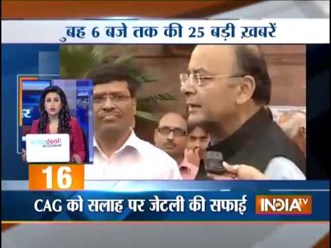 India TV News: 5 minute 25 khabrein | October 31, 2014 | 6AM