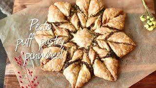 Pesto puff pastry pinwheel video